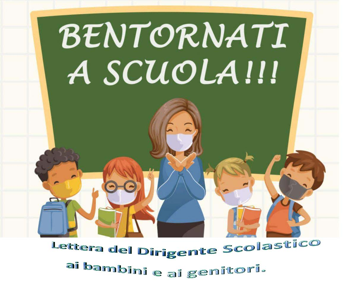 Lettera del Dirigente Scolastico ai bambini e ai genitori